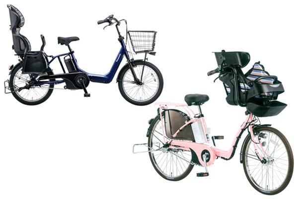 子供乗せタイプ電動自転車