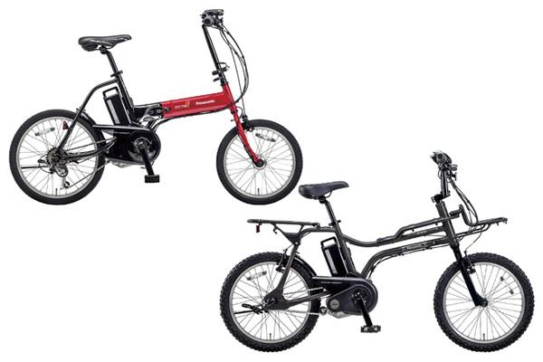 ミニタイプ電動自転車
