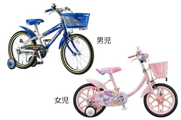 キッズ自転車