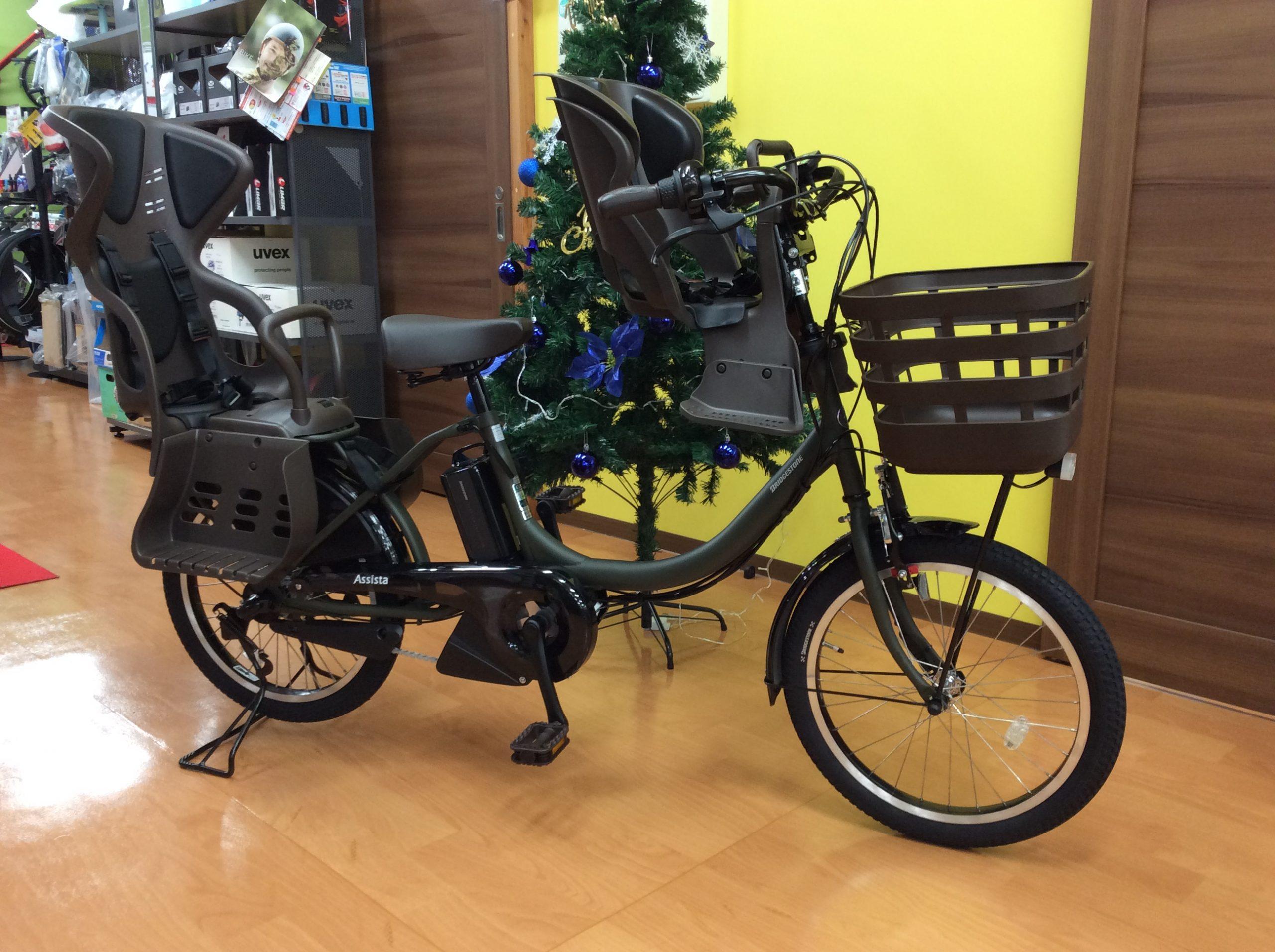 お取寄せをご紹介★ブリヂストン子乗せ電動アシスト自転車