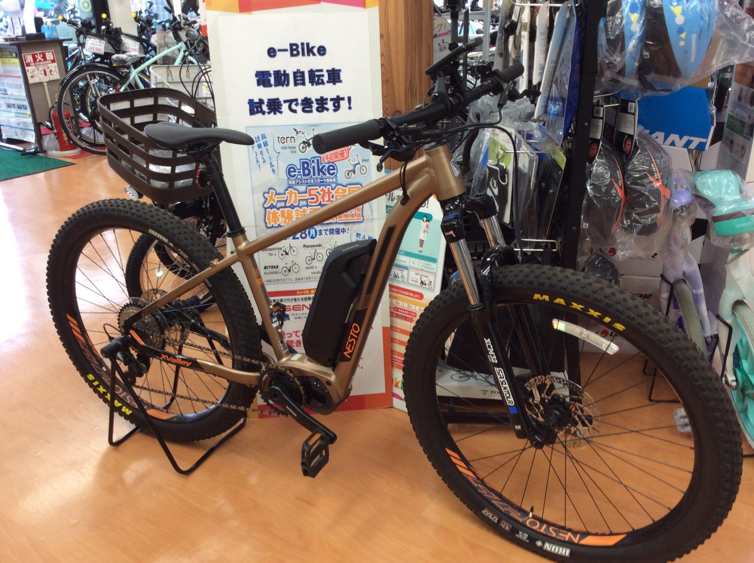 e-Bikeメーカー5社合同体験試乗会 6月28日(月)まで開催中‼︎